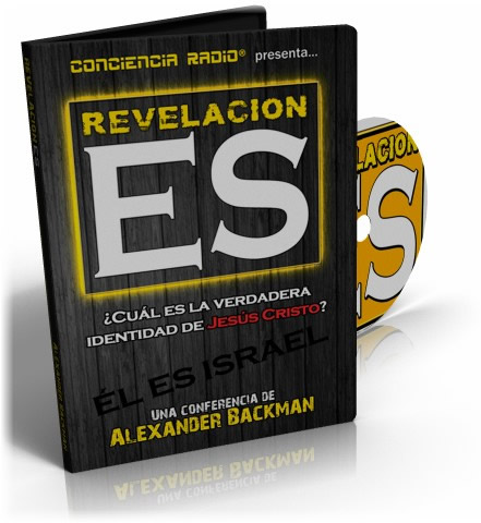 DVD REVELACION ES